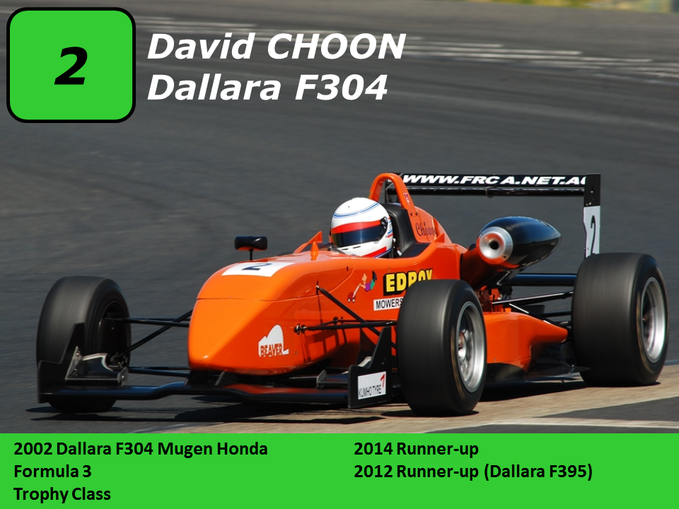David Choon 04 Dallara